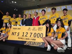 林威助高人氣!義賣簽名球衣跟球棒募得近6萬元