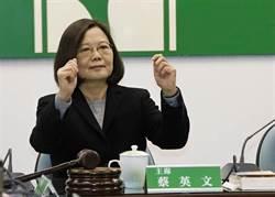 李富城:民進黨黨綱重點在獨立建國 卻無一條達標