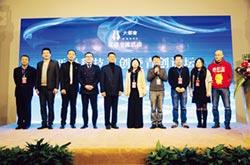 兩岸青創論壇上海盛大開幕 青年成功經驗備受關注
