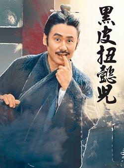 吳秀波靠《金剛經》戰勝恐機症