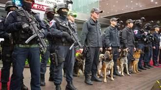 北市跨年出動1100名警民力維安  空拍機 告白氣球禁入場