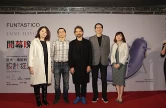 西班牙設計金童Jaime Hayon亞米‧海因 作品拍賣會盛況空前 開出紅盤