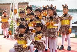 菁埔國小推特色學習 低年級貓舞走入社區