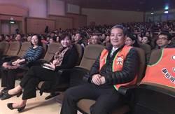 蔡衍明愛心基金會「向全國志工致敬」公益演唱會竹市登場