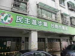 不滿一例一休?民進黨台南市黨部大門遭貼滿符咒
