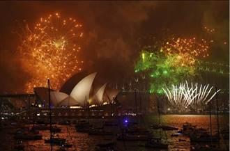 有影》雪梨彩虹煙火揭序幕 全球接棒邁入2018年