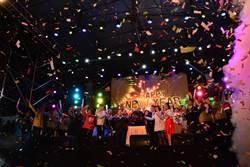 彰化公益慈善歲末聯歡晚會湧進兩萬人狂歡迎新年