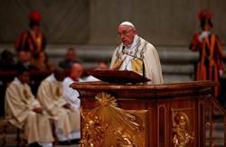 教宗年終談話:2017因戰爭和謊言而失色