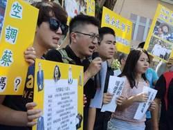 新黨青年軍:綠營小看我們對台灣前途的思考
