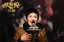 吳君如香港謝票  新片反響「我不失望」