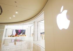 保證全新iPhone僅賣台幣1200元 網批:垃圾誰要