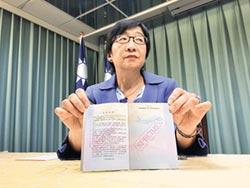 誤植護照 加貼防偽貼紙!不銷毀重印 外交部省下2億元