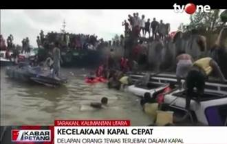 印尼加里曼丹又見船難 至少8死13失蹤