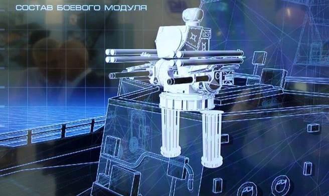 海鎧甲系統下方還有旋轉彈艙,在飛彈用完時可以迅速裝填。(圖/TASS )
