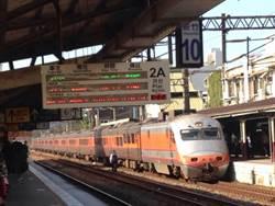 台鐵:旅客故意或過失死亡無須賠償