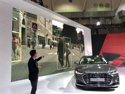Audi與NVIDIA合力研發 最聰明車輛