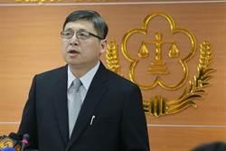 14檢察官調升高檢署  「總統殺手」周士榆最受矚目