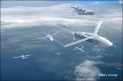「航母」上天 美空軍最早2019測試