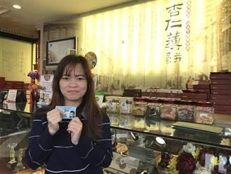 清水戶政事務所結合商家 推「新住民友善商店」