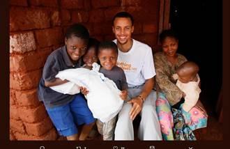NBA》暖男柯瑞公益紅靴 送蚊帳到非洲防瘧疾