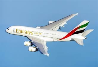 阿聯酋航空與您一同探索世界 飛約翰尼斯堡7777元起、飛倫敦8333元起