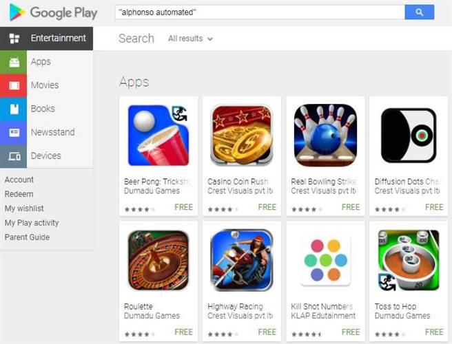 有超過2百多款安卓App被發現會在背景監聽使用者,用來優化廣告投放作業。(圖/翻攝Google Play)