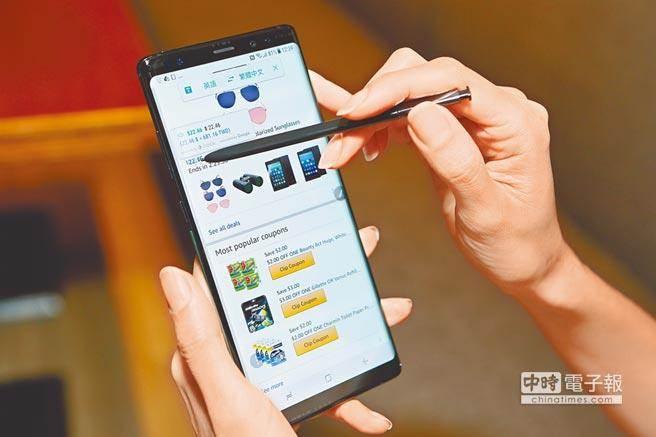 三星Galaxy Note 8。(本報系資料照片)