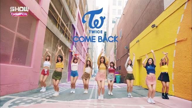 2017年度榮獲最多表演獎,南韓火紅女子團體「TWICE」在南韓音樂節目《SHOW CHAMPION》魅力演出。(圖/大大平台提供)