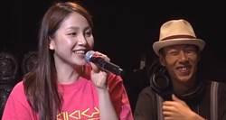 蒼井空老公DJ NON何方神聖 這段影片看清真面貌
