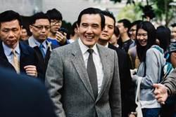 大陸挖角台灣博士 馬英九:解決失業 高興都來不及