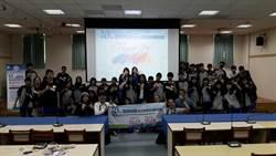 電力競賽校園宣導 前進新豐高中巡迴