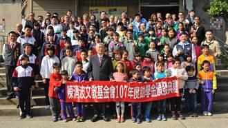 陳清波文教基金會頒助學金 80人每人1年6萬