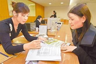《財訊雙周刊》金融科技狂襲 壽險業驚爆裁員潮