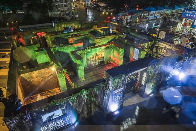 三創戶外中心有全球唯一的大型迷宮。(福斯提供)