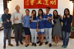 明道外交小尖兵 4月赴新加坡與亞太青年交流