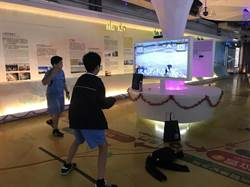 結合AR體驗技術 北門遊客中心增互動設施