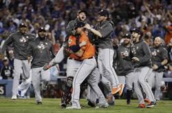 MLB》太空人想拚2連霸 美媒列5大優劣勢