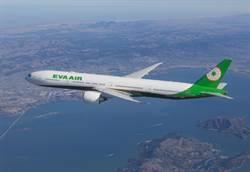 長榮航空連5年獲全球最安全航空評比