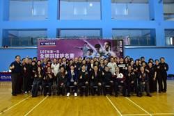 107全國羽球排名賽登場開戰
