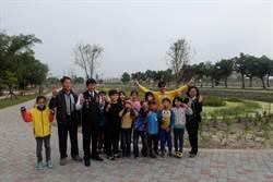 東榮國小親水空間 打造校園公園化示範點