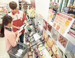 專家傳真-數位有感轉型 台灣超商通路致勝新關鍵