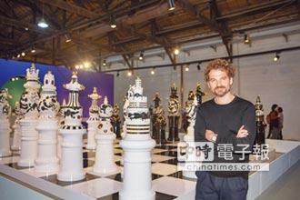 亞米海因設計狂想 亞洲巡迴首發