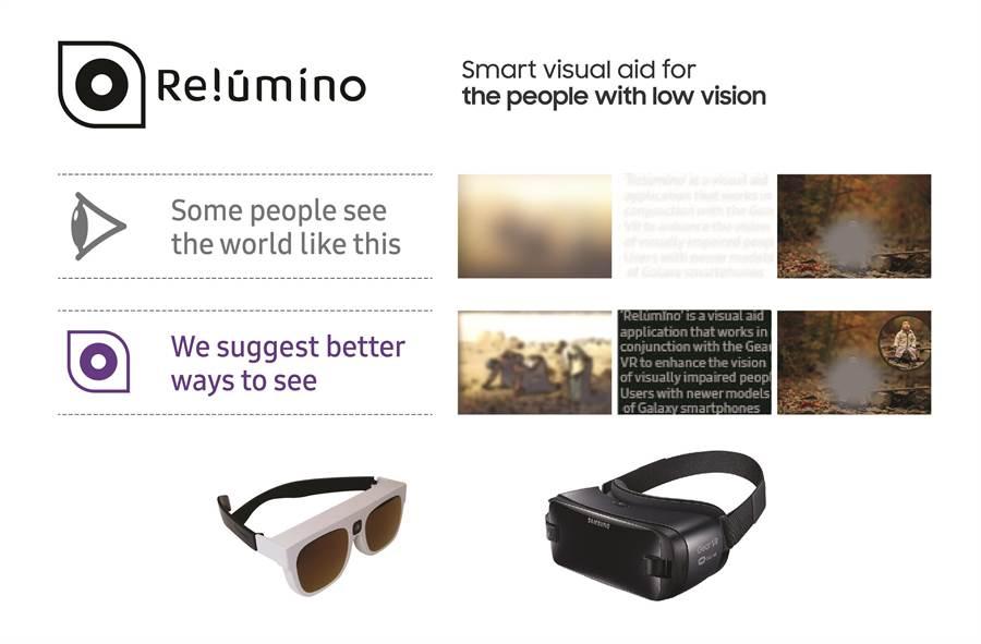 Relúmĭno眼鏡 - 智慧視覺輔助眼鏡,讓視障者在閱讀書籍或看東西時能看得更清楚。(圖/三星提供)