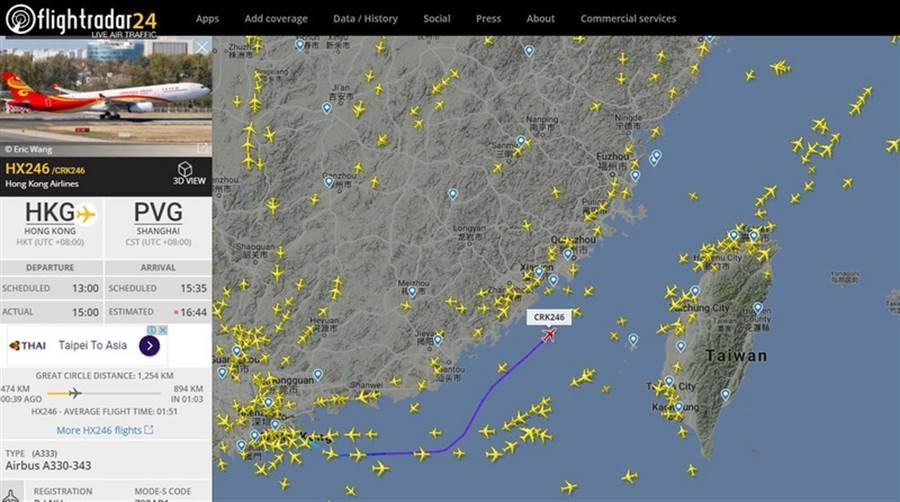 中國民航局4日透過官網宣布,M503航線北上方向及相關銜接航線啟用,並聲稱這一航線為民航航線。4日下午3時許一架香港航空從香港飛往上海的班機,正在M503北上航線上飛行。(截自flightradar24網站/中央社)