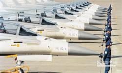 陸逕啟台海4航路 IDF擬全年駐防澎湖
