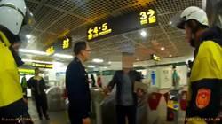 「快來抓我」在捷運站自稱有爆裂物 警搜包包竟是藥品