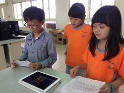 竹市推數位行動學習 46所學校無線網點100%