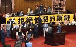 包正豪》兩黨政治仍是台灣主旋律