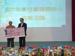 五育高中董事長黃添榮  連九年捐60萬老人送餐不間斷