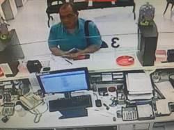 女誤信詐騙集團匯款1500萬 八德警方逮捕車手
